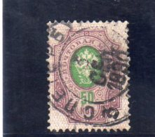 RUSSIE 1889-1904 O VERGE´ HORIZ. - 1857-1916 Empire