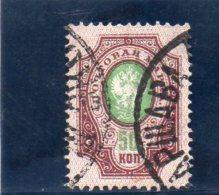 RUSSIE 1889-1904 O VERGE´ VERT. - 1857-1916 Impero