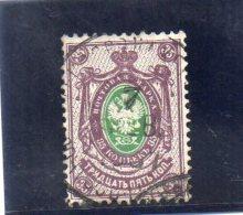 RUSSIE 1889-1904 O VERGE´ VERT. - Gebraucht