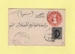 Egypte - Entier Postal - Egypt