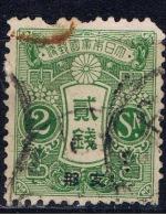 J+ China 1913 Mi 25 Tazawa - Japan