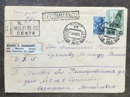 A5 Russia Russie USSR URSS 1948 R-Brief Von Molotov Nach San Francisco