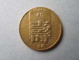 Macau, 50 Avos, 1984