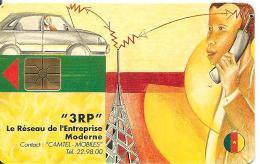 CARTE PUCE--CAMEROUN-3000F-GEMB-3RP- -TBE-RARE