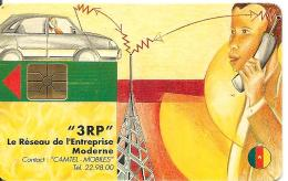 CARTE PUCE--CAMEROUN-3000F-GEMB-3RP- -TBE-RARE - Cameroun