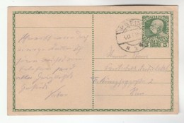 1909  Psein AUSTRIA  Postal STATIONERY CARD Stamps Cover - Stamped Stationery