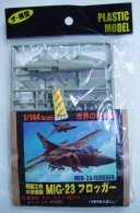 MIG 23 FLOGGER   1/144 - Airplanes