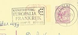 Publibel Obl. N° 2605 + P. 010 ( Nationale Loterij) Obl:  Gent 05/10/1975 + Fl: Europalia Franktijk - Stamped Stationery