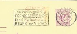 Publibel Obl. N° 2605 + P. 010 ( Nationale Loterij) Obl:  Oostende: 18/07/1977 + Fl: Sur Feest Kultuurpaleis Oostende 1 - Stamped Stationery