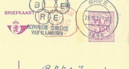 Publibel Obl. N° 2593 + P 010 ( Drink Goede Melk VITALAC - Veltem) Obl: Bree 29/10/1974 + Anneaux Olympiques - Publibels