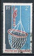 POLYNESIE -  PA  Yv. N° 34   (o)  2f   Huître Cote  1 Euro  BE - Poste Aérienne