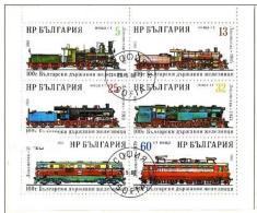 LOKOMOTIVE Bulgaria 1988 State Railways Min Sheet KLB Bulgarische Staatseisenbahn  SHEET  USED (LOT 7 - 705 ) - Bulgaria