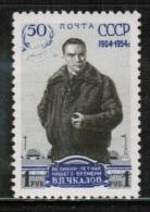 RU 1954 MI 1695 C ** - 1923-1991 USSR