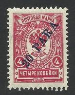 Russia, Offices In Turkey, 20 P. On 4 K. 1910, Sc # 203, Mi # 51, MH - Levante