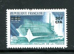 Y&T N°376 Neuf Sans Charnière ** - Isola Di Rèunion (1852-1975)
