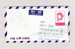 China Tsingtao 30.1.1969 Luftpost Brief Nach Zürich - 1949 - ... République Populaire