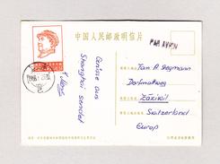 China Shanghai 29.6.1868 Ansichtskarte Nach Zäziwil - 1949 - ... République Populaire
