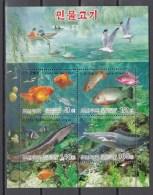 North Korea 2004,4V In Block,fish,vissen,fische,poissons,peche,peces,pesce ,MNH/Postfris(L2484) - Peces