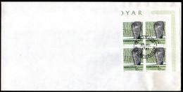 DÄNEMARK Färöer 1981 - Runenstein Mit Runeninschriften - Ersttagsstempel - Archäologie