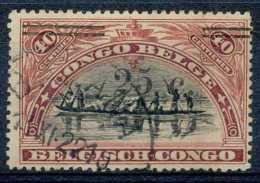 N° 102-cu, 25c/40c Brun Carminé, Boma, Avec Surcharge Déplacée - 1894-1923 Mols: Usati
