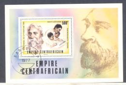 C     Michel #  Block 13  Nobel Preis 1913   Tagore  3 Stück - Centraal-Afrikaanse Republiek