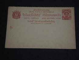 SIAM - Entier Postal + Réponse Non Voyagé - A Voir - L 1259 - Siam