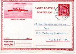 Carte Postale Illustrée Avec TSS Prince Charles (2ème Série) - Entiers Postaux