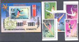 C      Michel #   2130 - 34 + Block 98  F.I.G. 100 Jahr - Korea (Noord)
