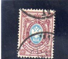 RUSSIE 1889-1904 O VERGE´ VERT. - 1857-1916 Empire