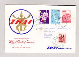 Taiwan China 4.5.1960 Taipei Erstflug THAI Royal Orchid Service Nach Bangkok - 1945-... République De Chine