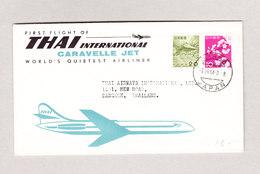 JAPAN  OSAKA 1.6.1964 Erstflug THAI INTERNATIONAL CARAVELLE JET Nach Bangkok Thailand - Poste Aérienne