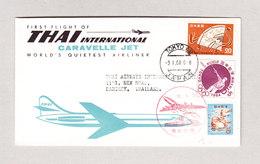 JAPAN  TOKYO 3.1.1964 Erstflug THAI INTERNATIONAL CARAVELLE JET Nach Bangkok Thailand - Poste Aérienne