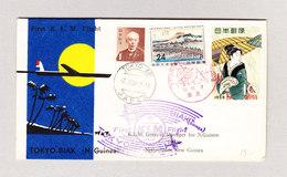 JAPAN  TOKYO AP 7.11.1958 Erstflug KLM TOKYO-BIAK (Neu Guinea) - 1926-89 Kaiser Hirohito (Showa Era)
