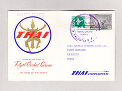 INDIEN CALCUTTA 3.5.1960  Erstflug THAI ROYAL ORCHID SERVICE Brief Nach Rangoon Burma - Inde