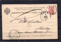 RUSSIE 1894 - Briefe U. Dokumente