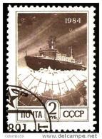 RUSSIA RUSLAND 1984 / 1991 USSR. POLAR SHIP BIG FACE VALUE  Used Reprint - 1923-1991 URSS