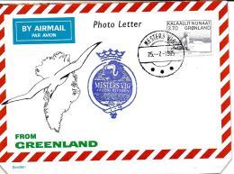 27870 -  Photo Letter Avec Oblit De Mestersvig 1985 - Groenland