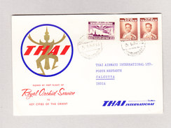 Thailand 3.5.1960 Bangkok Erstflug THAI ROYAL ORCHID SERVICE Nach Calcutta Indien - Thaïlande