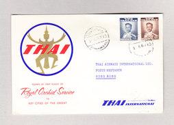 Thailand 1.5.1960 Bangkok Erstflug THAI ROYAL ORCHID SERVICE Nach Hong-Kong - Thaïlande