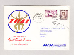 Thailand 2.5.1960 Bangkok Erstflug THAI ROYAL ORCHID SERVICE Nach Taipei Taiwan - Thaïlande