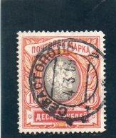 RUSSIE 1906 O