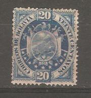 Sello Nº 43 Bolivia - Bolivia