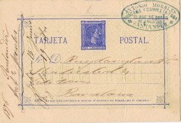 19009. Entero Postal SANTANDER 1875. Alfonso XII