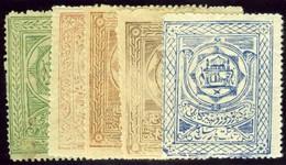 Afghanistan, 1916-1918. Parcel Post. Scott #Q6-Q9 And Q8a. Mint OG. - Afghanistan