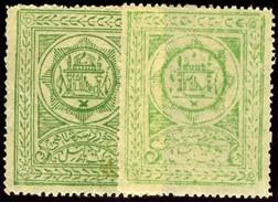 Afghanistan, 1916-18. Parcel Post. Scott #Q6 And Q6 Variety. Stanley Gibbons #P174 - P174 Variety.  Mint, OG. - Afghanistan