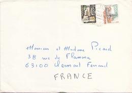 Enveloppe De 1976 Pour Clermont Ferrand - 1910-... République