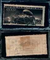 83264) Russia-1931-costruzione Dirigibile-n.A23- Tipo A-usato- Cat 8 Euro - Usati