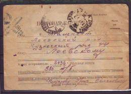 EX-M-16-08-31a. OPEN LETTER SEND FROM FIELD P.O. TO TASHKENT.