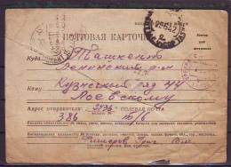 EX-M-16-08-33. OPEN LETTER SEND FROM FIELD P.O. TO TASHKENT.