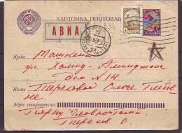 EX-M-16-08-34. OPEN LETTER SEND FROM PYARNU, ESTONIA. TO TASHKENT. - Covers & Documents